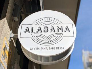 Alabama - Diseño de marca, Cartelería, Packaging, Diseño de menú